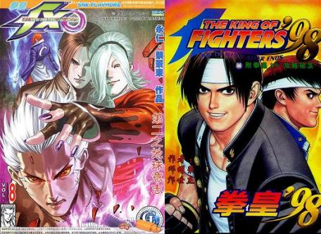 The king of fighters - Mangas del kof 94 al kof 98 Enter-kof