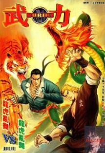 The king of fighters - (Mangas relacionados) Buriki-one