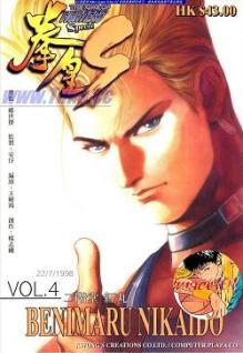 The king of fighters - Mangas Especiales Kof-s-benimaru