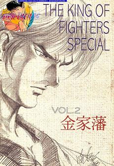 The king of fighters - Mangas Especiales Kof-s-kim