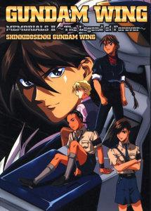Gundam Wing M
