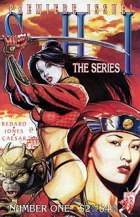Shi series