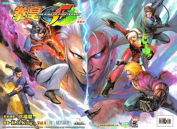 The king of fighters XII Manga -Se actualiza- Kof-xii-345
