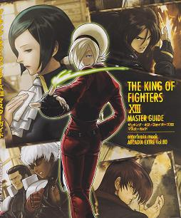 The king of fighters + Artbooks & Relacionados Master