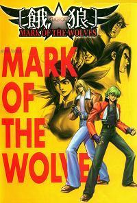 The king of fighters - (Mangas relacionados) Garou
