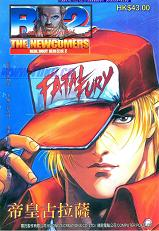 The king of fighters - (Mangas relacionados) Rb2